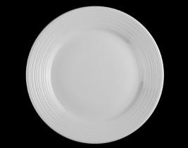 Rim Plate