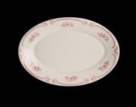 Oval Platter Rolled Ed...  HL1582