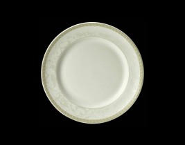 Vogue Plate  9019C361