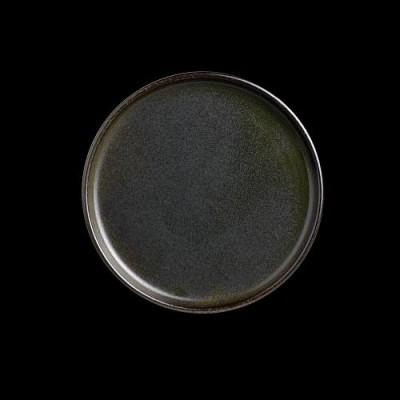 Tray Round